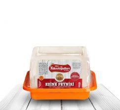 Yükseloğulları, Çanakkale Meşhur Ezine Koyun Peyniri